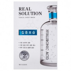 Missha Real solution tencel Veido kaukė (intensive moisturizing) 25gIntensive Moisturizing