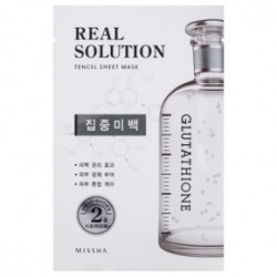 Missha Real solution tencel Veido kaukė (intensive moisturizing) Pure Whitening25g
