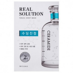 Missha Real solution tencel Veido kaukė (intensive moisturizing) Soothing25g