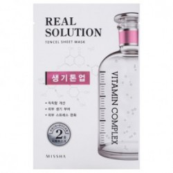 Missha Real solution tencel Veido kaukė (intensive moisturizing) Brightening25g