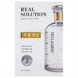 Missha Real solution tencel Veido kaukė (intensive moisturizing) Wrinkle Caring25g