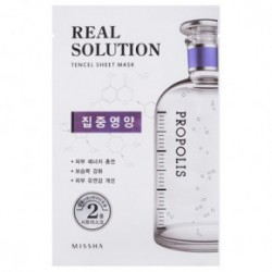Missha Real solution tencel Veido kaukė (intensive moisturizing) 25gVitalizing