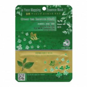 Green Tea Essence Mask Laštinė veido kaukė su žaliąja arbata