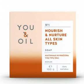 Nourish & Nurture All Skin Types Soap Muilas visų tipų odai