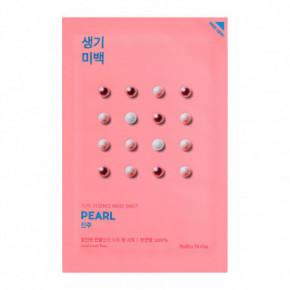 Pure Essence Mask Sheet Pearl Lakštinė veido kaukė su perlų ekstraktu