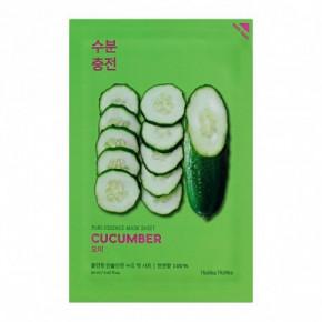 Holika Holika Pure Essence Mask Sheet Cucumber veido kaukė 20ml