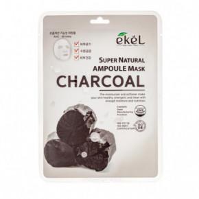 Super Natural Ampoule Mask Charcoal Lakštinė veido kaukė su aktyvinta medžio anglimi